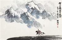 山水 by liang shixiong