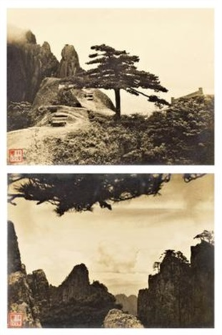 黄山风景 (两幅) 银盐相纸 huang mountain (a set of two) 2 works by lin zecang