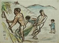 礦山人 (miners) by hong ruiling