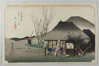série des 53 stations de la route du tokaido by ando hiroshige