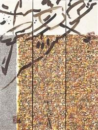 composition (triptych) by noureddine daifallah