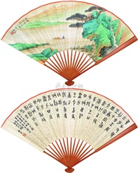 landscape and calligraphy by ding foyan and hei haixia