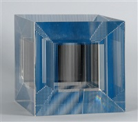 cube with ambiguous space by jesús rafael soto