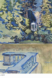 park in cheremushki, detail of the gothic capital from the st pol de léon church, village courtyard, village courtyard (4 works) by maria vasilevna jakunchikova