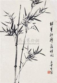 墨竹 by liu dongfu