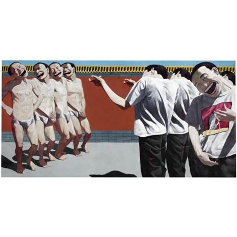 execution by yue minjun