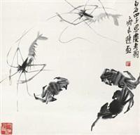 虾蟹图 by qi liangchi