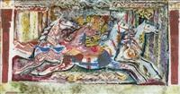 carousel by h. augustus lunn