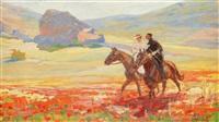 crimean landscape with riding couple by mikhail ivanovich avilov