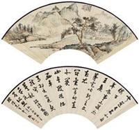 山水 草书 (recto-verso) by xu beiting