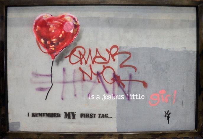bandaged heart balloon nyc by banksy
