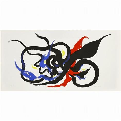 un œil et un autre œil 4 works by taro okamoto