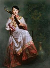 盼 by liu yuqi