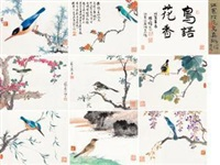 鸟语花香 题跋及题签 (album of 8) by jiang hanting and cheng shifa