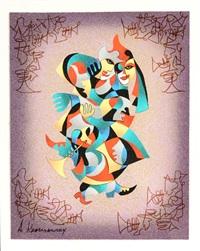 joyous interlude by anatole krasnyansky