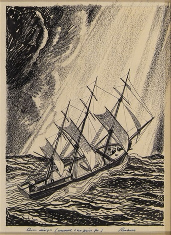 sail boat in storm magazine cover illus by rockwell kent
