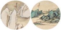山水 (一对) (landscape) (2 works in 1 frame) by liang yuwei