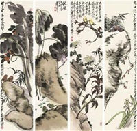 野趣 (in 4 parts) by xiao ping