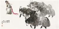 藏北牧牛 镜片 设色纸本 by liu jirong