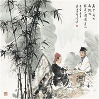 局中局外两沉吟 by ji qingyuan
