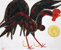 jago dan matahari(rooster and the sun) by popo iskandar