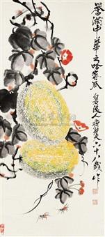 hami mellon of the repation full china by qi genghu