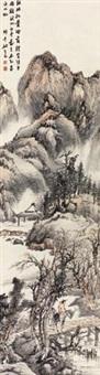 疏林红叶 by yao shuping