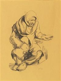 the jerusalem beggar by anna ticho