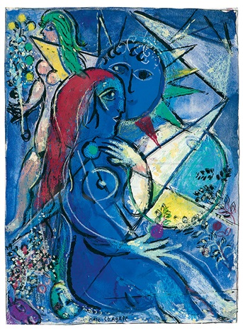 création no 2 série verve by marc chagall