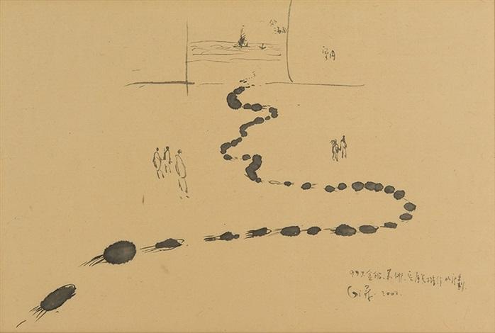 work by cai guo-qiang
