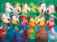 choir by gunawan bagea