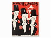marche des snobs by rené magritte