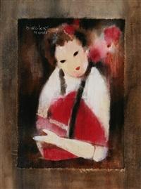 红姑 (woman in red) by liu chiwei