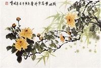 战地黄花 (yellow flowers) by liu xiaoxian