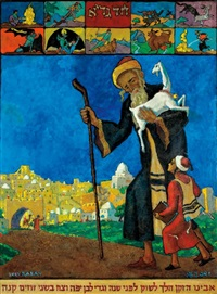 shepherd by the city walls by zeev raban