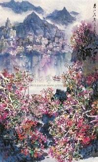 春江花岸 (spring scenery) by xiao han