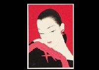 red moon by ichiro tsuruta