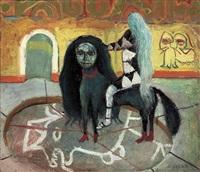 the lady rider by abdel hadi el-gazzar