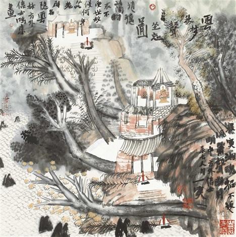 云梦秋声坐忘图 by yao mingjing