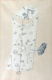 merodean figuras y voces - sur (pair) by adolfo nigro