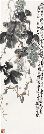 vitis by tan jiancheng