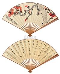 flower (+ calligraphy, verso) by jian jinglune and huang bonian