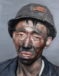 矿工 (miner) by xu weixin