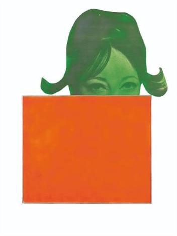 la france orange by martial raysse