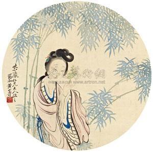 修竹仕女 by huang shanshou