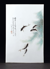 粉彩鱼藻图瓷板 by deng bishan