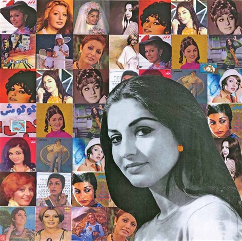 googoosh from the series icons of the four corners by afsoon