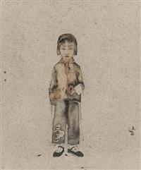 嘉年华 by liu qinghe