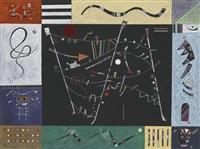 etude pour l'ensemble by wassily kandinsky