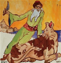then came the butcher and slaughtered the ox... (pesach hagada)(illustration for the hagada) by zeev raban